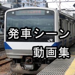 驩�驕� 豌エ謌ク鬧�