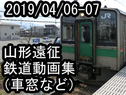 2019040607螻ア蠖「驕�蠕√��霆顔ェ�></a> <br><script async src=